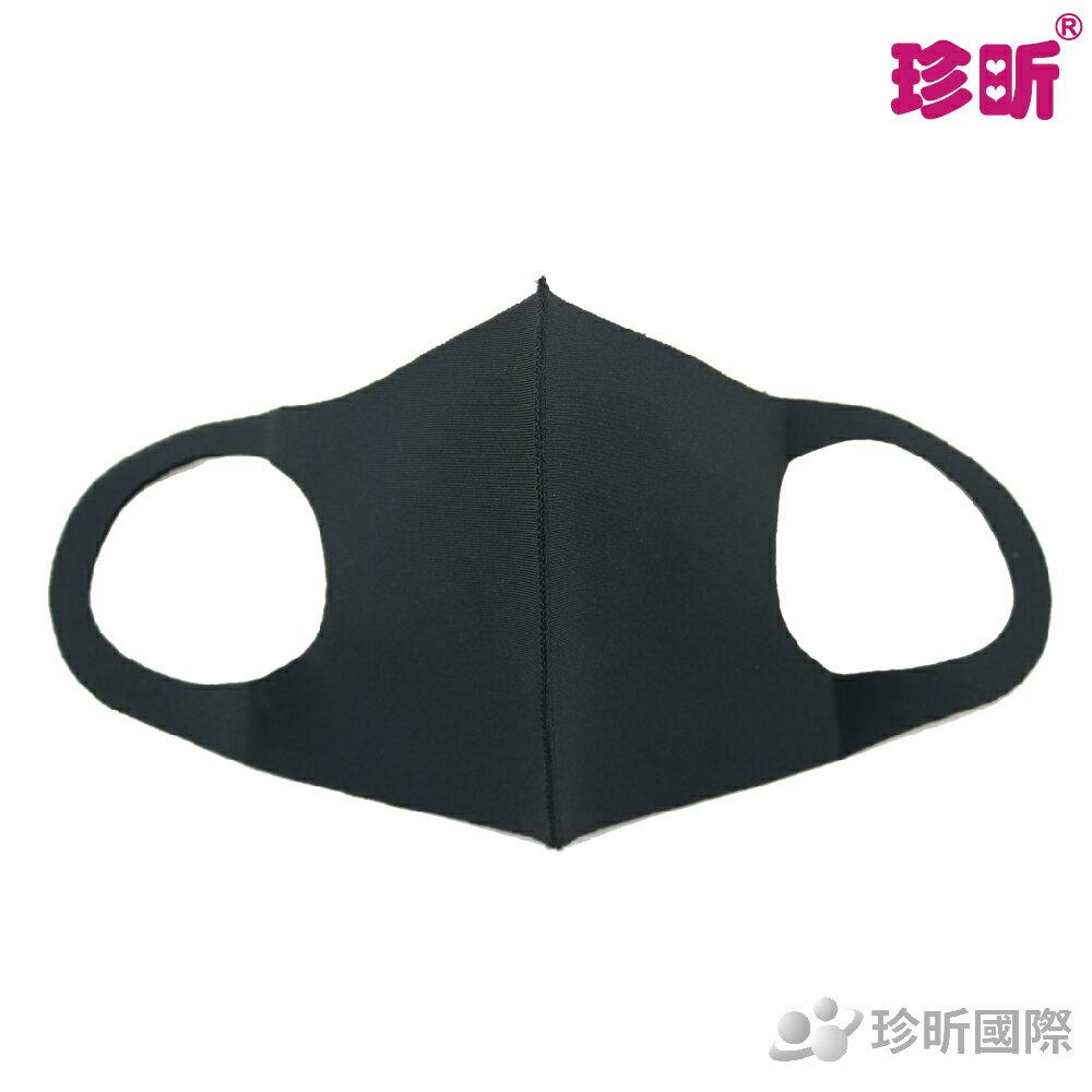 【珍昕】可水洗3D立體時尚口罩(約16x13cm)/口罩/立體口罩/防塵口罩