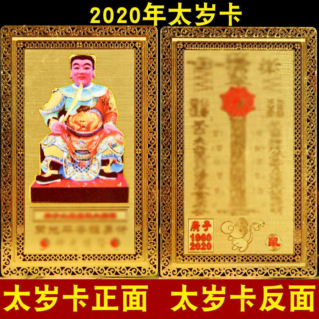 2020年鼠年本命年紅繩手鏈女款男士化太歲手工編織情侶首飾♠極有家♠