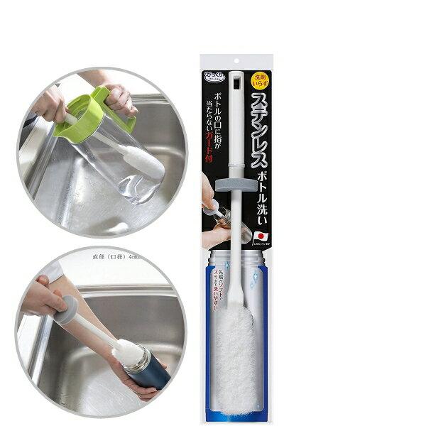 【晨光】日本製 SANKO 纖維式長柄水瓶清潔刷(252039)【預購】