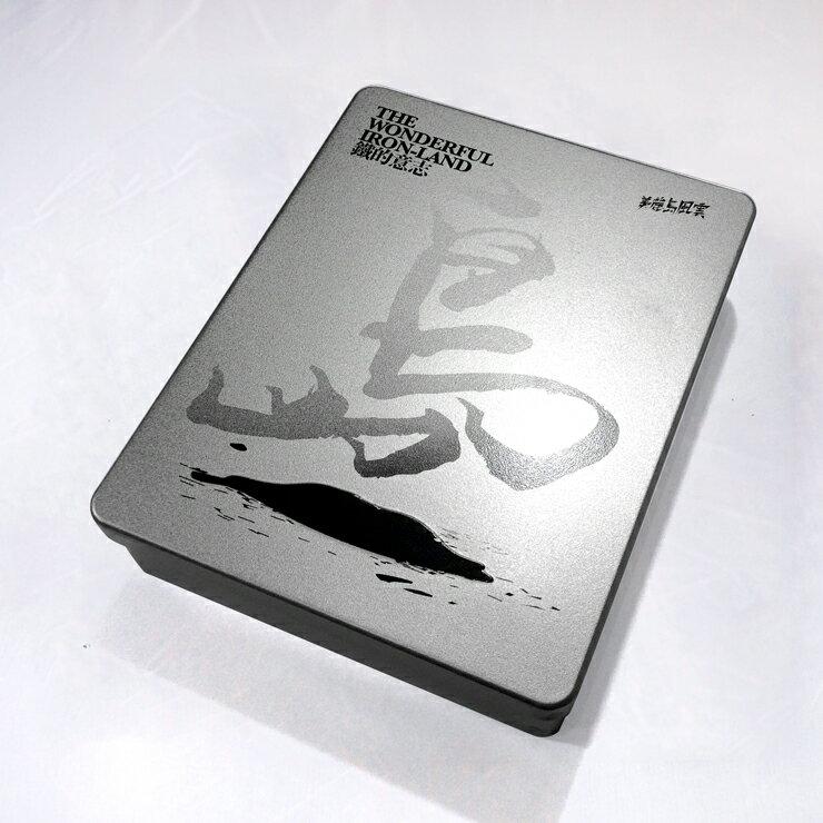 【美麗島風雲系列】美麗島風雲一代精裝鐵盒版『正宗國產桌遊』『完全台灣製造』『惡搞政治第一品牌』