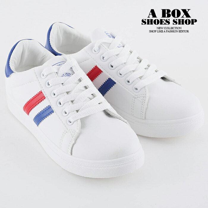 【KWA082】綁帶休閒鞋 滑板鞋 基本款時尚簡單皮革條紋 3CM跟高 藍色