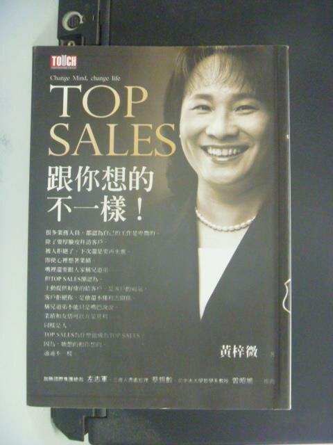 ~書寶 書T6/行銷_OFN~Top Sales跟你想的不一樣_黃梓微