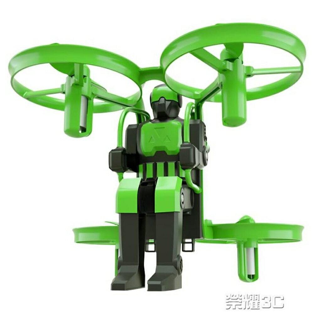 遙控飛機 太空人遙控飛機直升機充電兒童耐摔玩具男孩飛行器迷你無人機玩具 清涼一夏特價