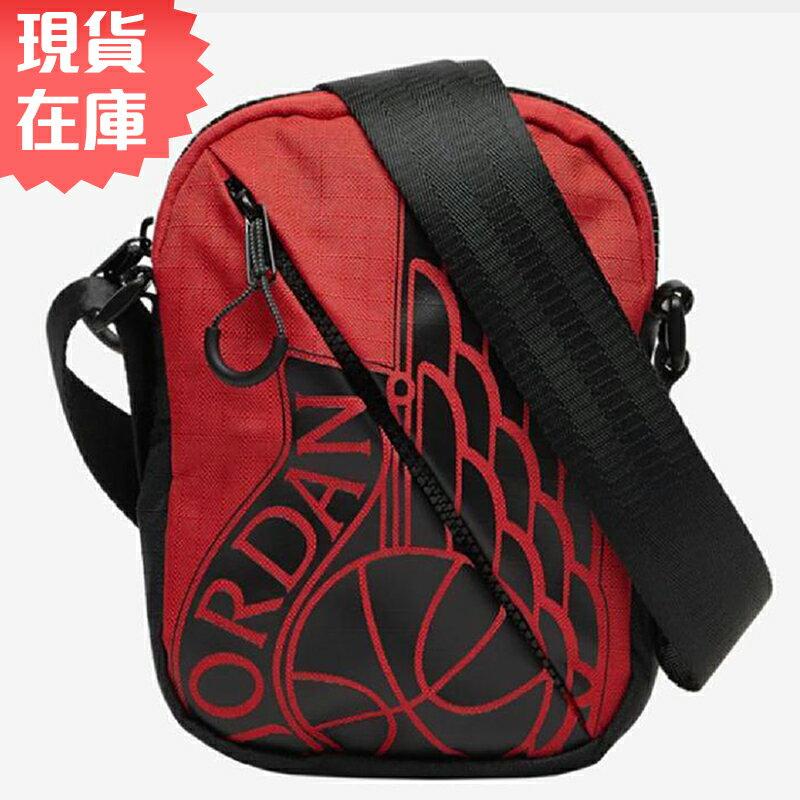 【現貨】NIKE JORDAN Jumpman Wings Festival Bag 側背包 小方包 休閒 紅 【運動世界】9A0198-R78