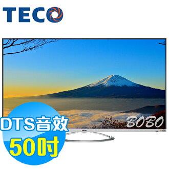 TECO東元 50吋 TL5026TRE LED液晶顯示器 液晶電視(含視訊盒)
