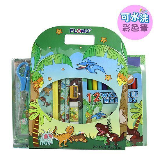 手提彩繪文具禮盒-含12色可水洗彩色筆(恐龍)FN-DA016