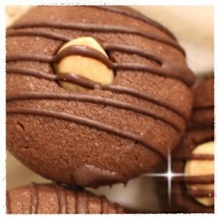 【蘋果綠烘焙坊】榛愛巧克力餅乾:★大器的放入整顆榛果,低溫烘烤的手工巧克力餅乾,酥脆的榛果香及濃厚巧克力味道,彷彿沈浸在歐洲下午茶的氛圍中★