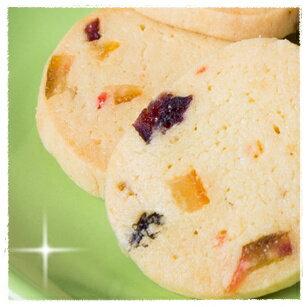 【蘋果綠烘焙坊】水果甜心西餅:★無添加任何色素及防腐劑,採用紐西蘭發酵奶油,完全手工製作,天然健康的味道~讓人難以忘懷★