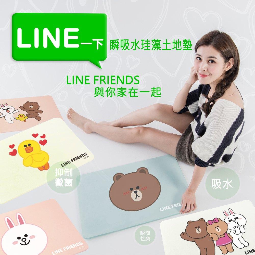 【LINE獨家授權】熊大 / 兔兔 / 莎莉 | 珪藻土吸水地墊 | 腳踏墊杯墊桌墊 0