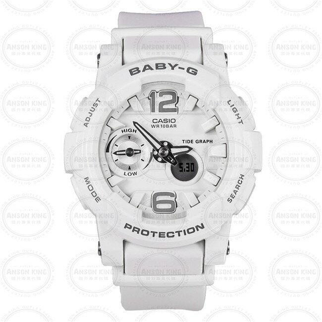 國外代購CASIO BABY-G 衝浪潮汐月相 BGA-180-7B1 白色 雙顯 防水 手錶 腕錶 情侶錶