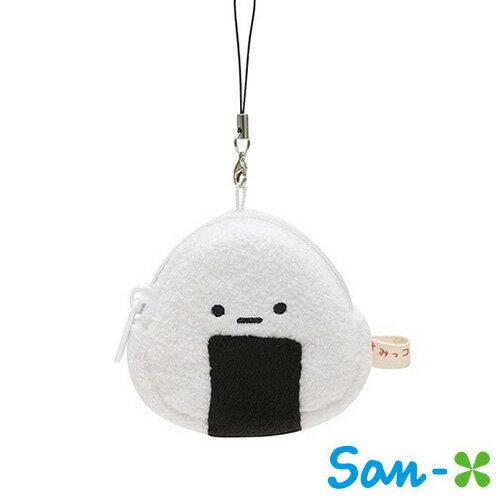 飯糰款【日本進口】San-X 角落生物 角落公仔 錢包吊飾 零錢包 吊飾 - 682077
