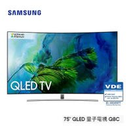 Samsung 三星到三星 QLED 量子曲面液晶電視 QA75Q8CAMWXZW 75吋 SAMSUNG 公司貨 免運費
