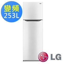 ★杰米家電☆ LG GN-L305W 變頻上下門冰箱(253L)