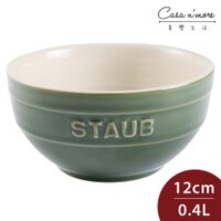 Staub 餐碗 沙拉碗 陶瓷碗 綠色 12cm