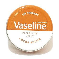 歐洲版 Vaseline 可可 護唇膏 小圓罐造型
