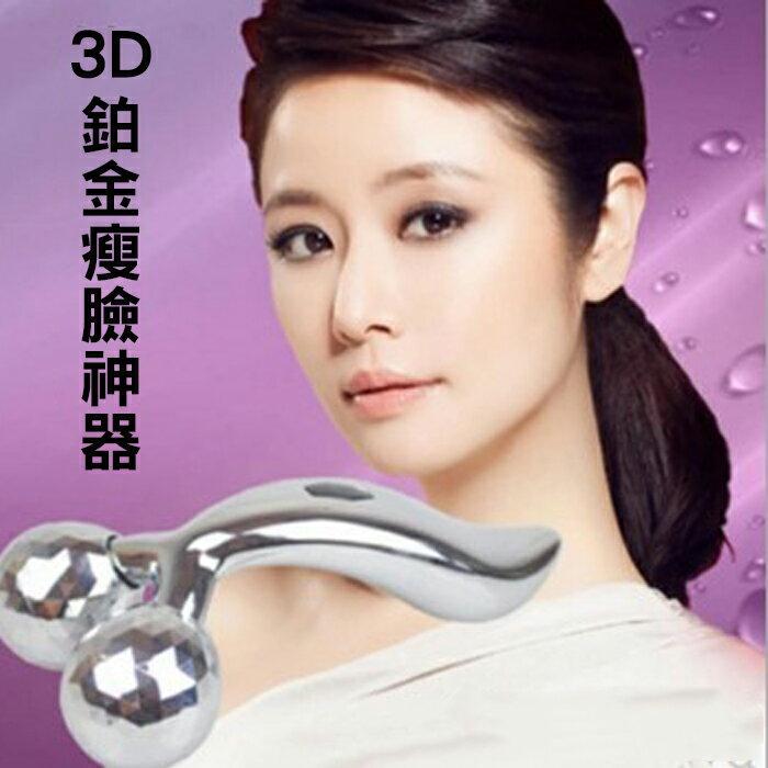 糖衣子輕鬆購【DZ0144】3D 臉部按摩瘦臉器雙下巴美容瘦臉儀器滾輪美容棒減肥瘦臉V臉神器 0