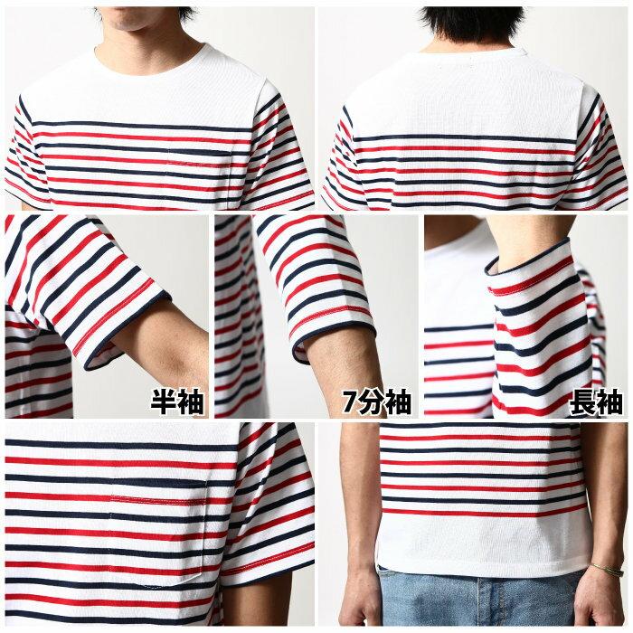 橫條紋T恤 5