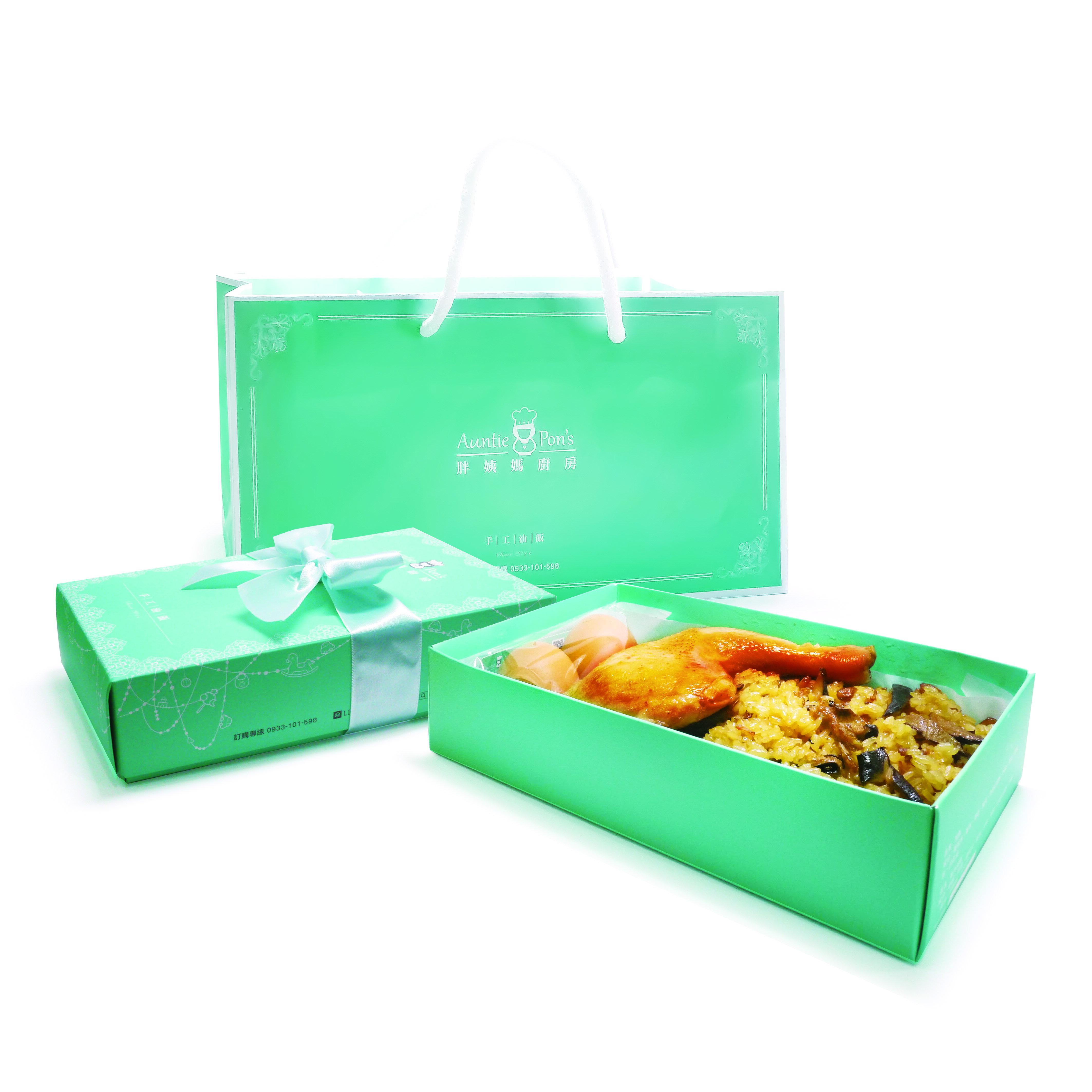 [胖姨媽廚房] 招牌手工彌月油飯禮盒 16兩(一斤含雞腿紅殼蛋)