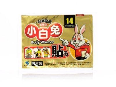 小白兔暖暖包14HR 貼式 10片/包★愛康介護★