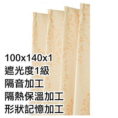 隔熱隔音窗簾 MIST3 OR100X140X1
