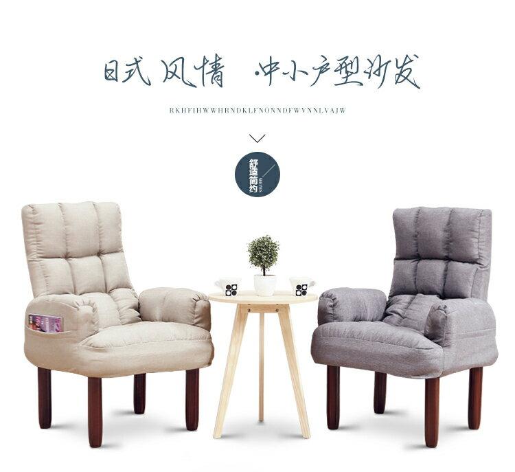懶人沙發電視電腦沙發椅喂奶哺乳椅日式折疊躺椅單人布藝沙發 AT