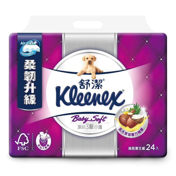 【現貨】舒潔三層抽取式衛生紙100抽X 24包