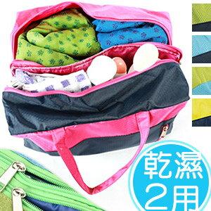 乾濕分離兩用防水包包^(男女 遊泳包 包健身包單肩包.戶外沙灘包泳衣收納袋收纳包EVA防水