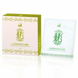 靚.白淨透亮樟芝面膜(5片/盒) ☆Dream Castle☆