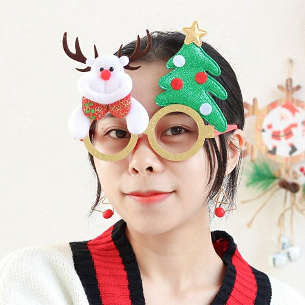 ✤宜家✤聖誕卡通眼鏡框 老人雪人小鹿眼鏡框