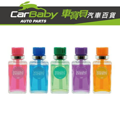 【車寶貝推薦】DIAXMYCOLO液體芳香劑(玫瑰香清涼水感青蘋果雪精靈白麝香)