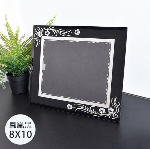 凱堡晶鑽玻璃8*10直橫式相框(鳳凰黑)【Z07015-02】