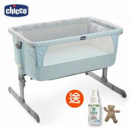 【贈抗菌液60ml+玩偶(隨機)】義大利【Chicco】Next 2 Me多功能移動舒適嬰兒床(湖水藍)*新色上市 0