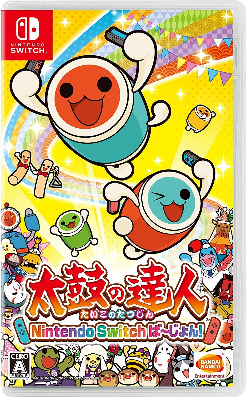 [刷卡價]【現貨】NS 鼓之達人 Nintendo Switch 太鼓達人 繁體中文