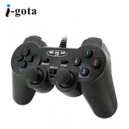 i-gota USB雙震動標準式搖桿 JP-1208【三井3C】