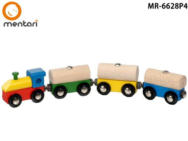 Mentari火車軌道配件-奇妙森林軌道小火車