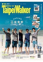 Taipei Walker月刊2月2017第238期-B版