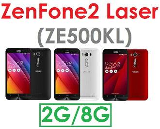 【原廠現貨】華碩 ASUS ZenFone2 Laser (ZE500KL) 5吋 四核心 2G/8G 4G LTE 智慧型手機 雷射對焦 雙卡雙待