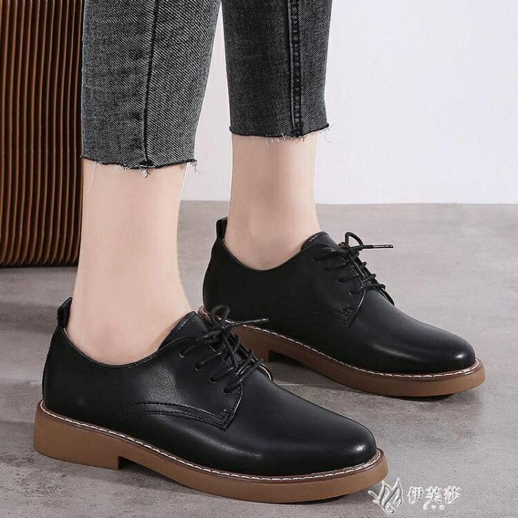 秋季新款英倫風牛津鞋女中跟小皮鞋平底休閒鞋系帶軟底舒適