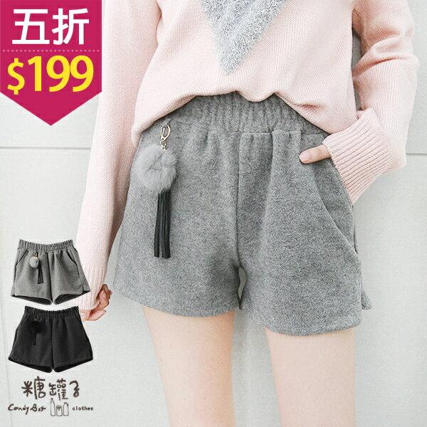 ~ 398五折199~糖罐子毛球流蘇吊飾口袋縮腰短褲→ ~KK4957~ ~  好康折扣