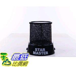 [107玉山最低比價網] STAR MASTER 星空達人 夜空之體驗 家庭用星空投影機 禮物