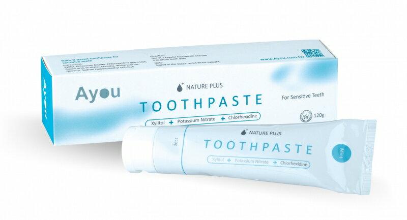 天然抗敏感牙膏(120g/盒)+天然草本極致珍珠潔膚精華(300ml/瓶)
