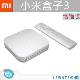【補貨中請勿下單】小米Xiaomi小米盒子3增強版高清4K智慧網路電視盒非越獄標準版