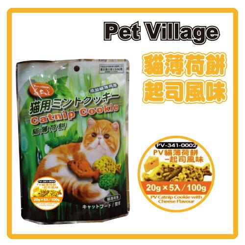 ~力奇~PetVillage 貓薄荷餅~起司風味100g PV~341~1002 ~110