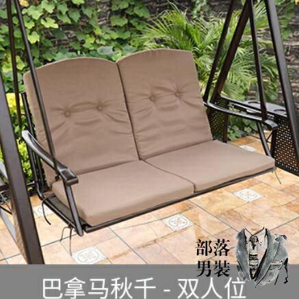 戶外鞦韆 鞦韆 吊椅家用網紅搖籃椅室內陽台庭院吊籃藤椅懶人蕩鞦韆 搖椅戶外T