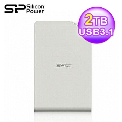 SP 廣穎 Stream S03 2.5吋2TB外接硬碟3.0 白【三井3C】