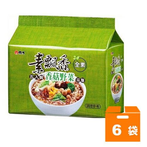 維力 素飄香 香菇野菜包麵 85g (5入)x6袋/箱【康鄰超市】