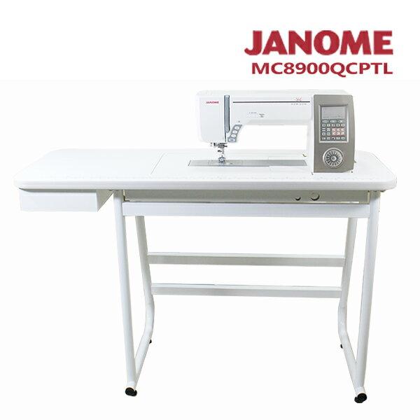 (買一送一)車樂美MC8900QCP縫紉機加送大型縫紉桌組合