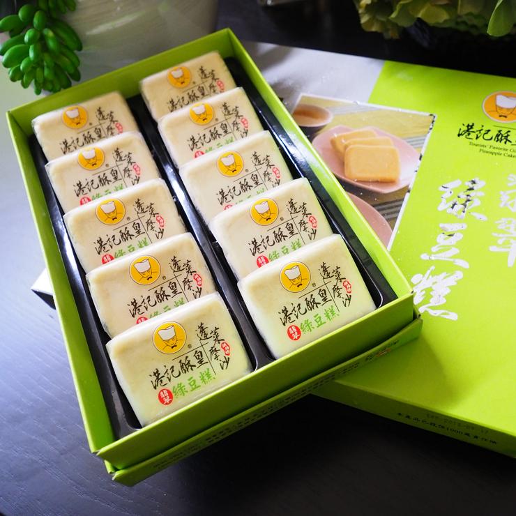 蘋果日報年菜入選推薦翡翠綠豆糕