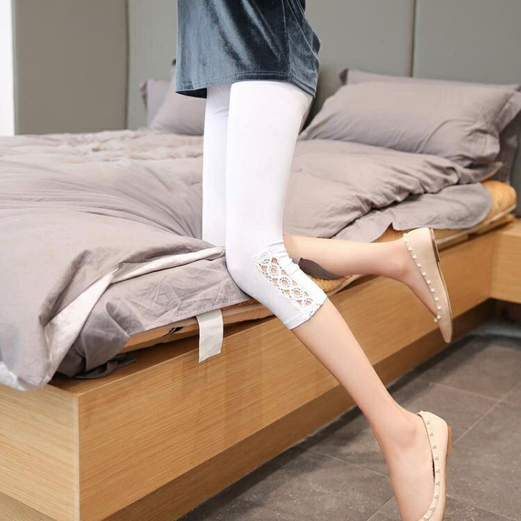 莫代爾七分白色打底褲女夏薄款夏季彈力大碼外穿七分褲中褲短褲
