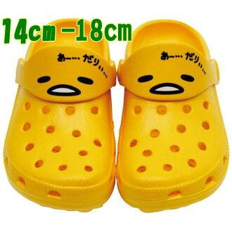 〔小禮堂〕蛋黃哥 兒童布希鞋《黃.大臉.14-18cm》輕量無負擔